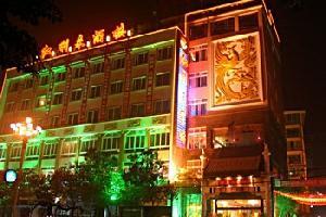 乐山红利来酒店