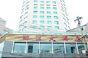 贵州浙江大酒店(贵阳)