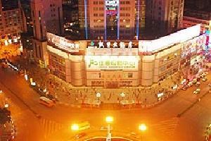 贵州省凯里市凯里大酒店