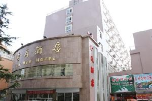 昆明金茂酒店