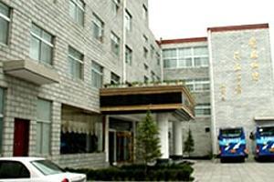 西藏社院大厦(原西藏金桥饭店)