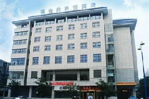 西安含光君悦酒店西安城墙里的酒店四星标准酒店