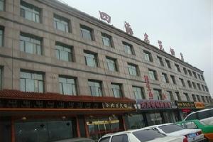 榆林四海名苑酒店