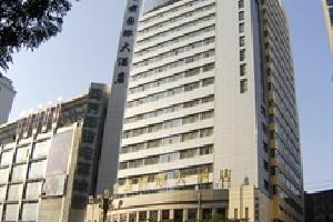 甘肃国际大酒店(兰州)