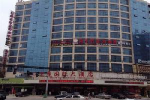邵东皇庭国际大酒店
