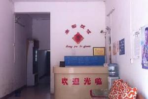 河池宜州丰裕旅馆