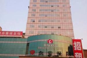 阳泉海悦商务快捷酒店