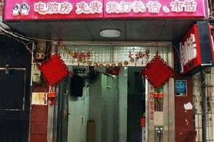 柳州艺玲宾馆