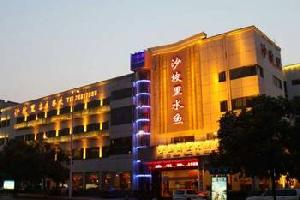 株洲沙坡里金玉满堂大酒店