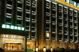 运城星际假日酒店