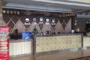 安平郡王府商务酒店