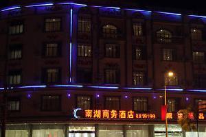龙州南湖商务宾馆(崇左)