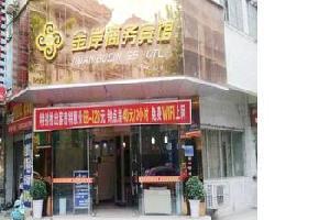 广元金岸商务宾馆