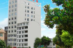 安康雅轩酒店(平利县)