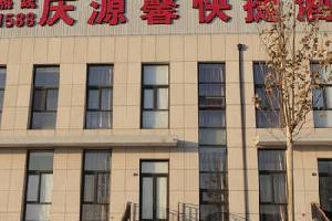 天津庆源馨快捷酒店(东鹏智谷店)