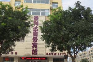 陇西景利达商务宾馆