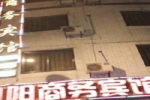 绵阳凯阳商务宾馆