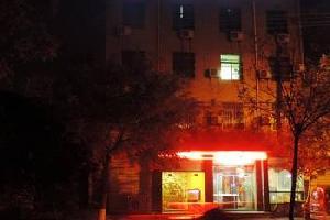 西安佳鑫商务宾馆