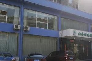 阳泉山水时尚休闲会馆