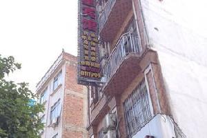 岑溪红五星宾馆(梧州)