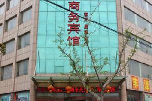 枣庄丰泽商务宾馆
