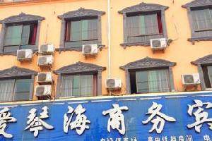沈丘爱琴海商务宾馆