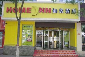 如家快捷酒店(银川鼓楼步行街店)