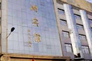 宁夏天马国际旅行社为您提供银川隆湖宾馆