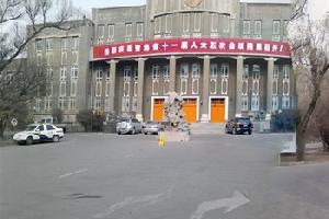 青海西宁宾馆(西宁)