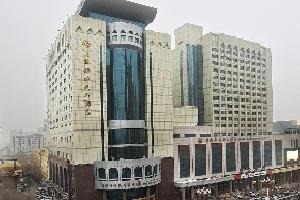 乌鲁木齐明园新时代酒店