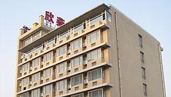 北京欣燕都连锁酒店(菜市口店)