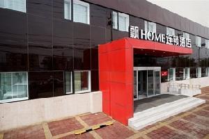 飘HOME连锁酒店-北京五棵松店(原北京定慧桥店)