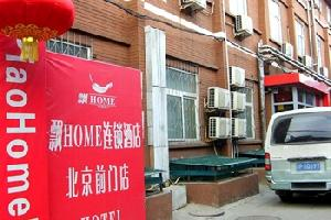 飘HOME-北京前门店
