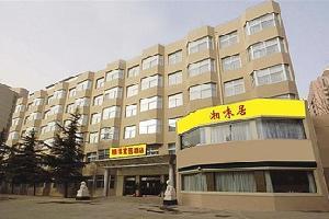 北京顺祥家园酒店