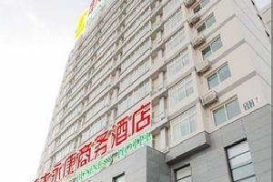 北京博大永康商务酒店(亦庄经济开发区)