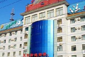 北京东晓新越酒店(平谷)