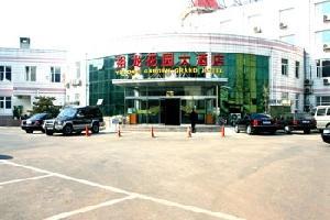 北京裕龙花园大酒店