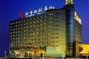 北京斯博瑞饭店