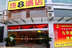 速8酒店(上海虹桥枢纽九杜路店)(原上海七宝店)
