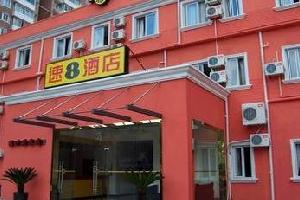 枫叶速8酒店(上海新国际博览中心)