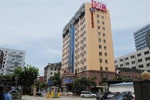 汉庭酒店(上海陆家嘴软件园店)
