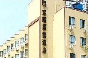 宝隆居家酒店(上海虹桥店)