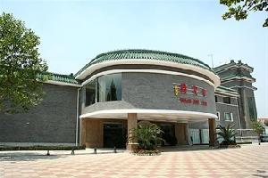 天津会宾园大酒店(原水上会宾园饭店)