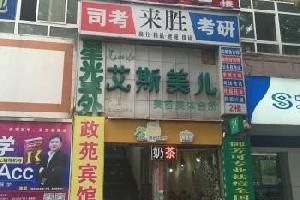 武汉政苑宾馆(政院小区)