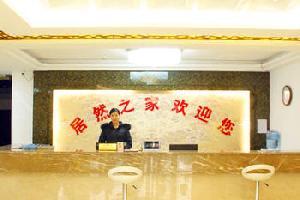 枣庄居然之家商务酒店