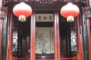 苏州东山陆巷宝俭堂(古典私家园林)