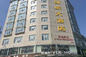 龙山凯越大酒店