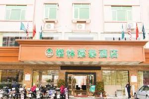 格林豪泰普宁国际商品城商务酒店
