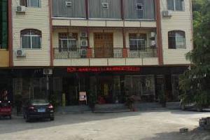 湘西芙蓉镇七星大酒店