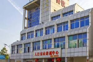 东山县人行培训中心(东新酒店)